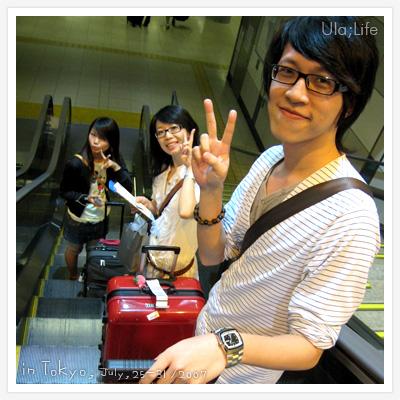20070725-Day1-15-搭乘N'EX囉.jpg
