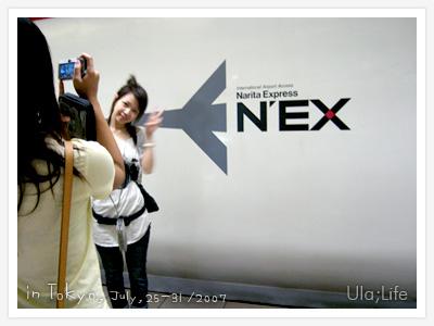 20070725-Day1-16-N'EX.jpg