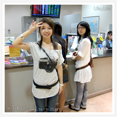 20070725-Day1-11-成田買Suica&N'EX.jpg
