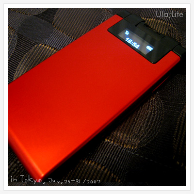 20070725-Day1-SoftBank租手機1.jpg