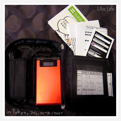 20070725-Day1-SoftBank租手機2.jpg