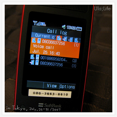 20070725-Day1-SoftBank租手機4.jpg