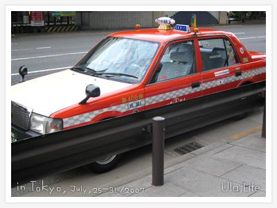 日本的taxi