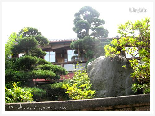 鳳明館-台町別館