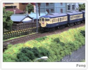 feng_train_03.jpg