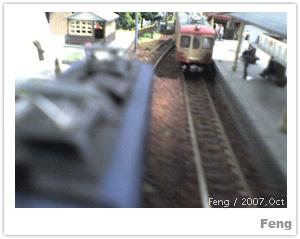 feng_train_05.jpg