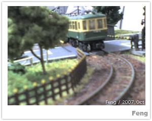 feng_train_06.jpg