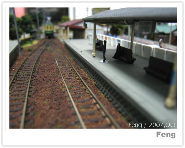 feng_train_38.jpg