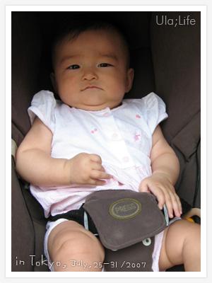 超可愛又福氣的日本小BABY
