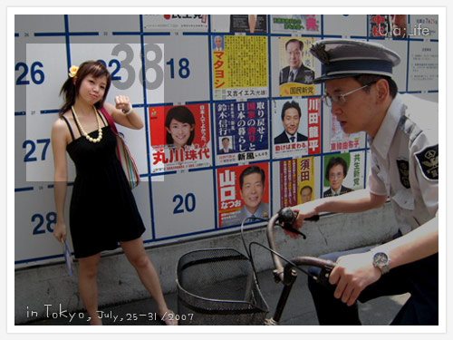 日本的選舉海報牆,珈38號凍蒜!