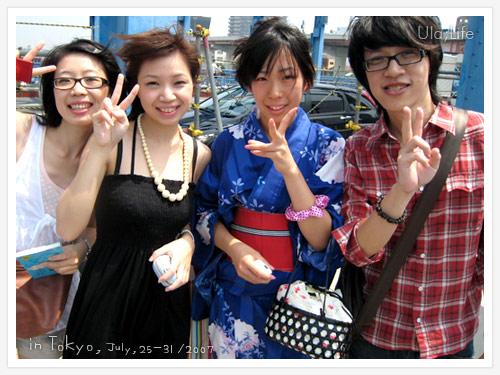 今天是隅田川花火祭,遇到第一個穿著浴衣的日本妹
