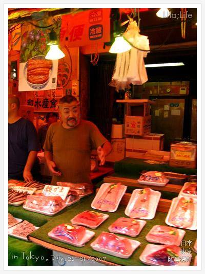 Day4-2-32阿美橫町-可愛的市場歐吉桑