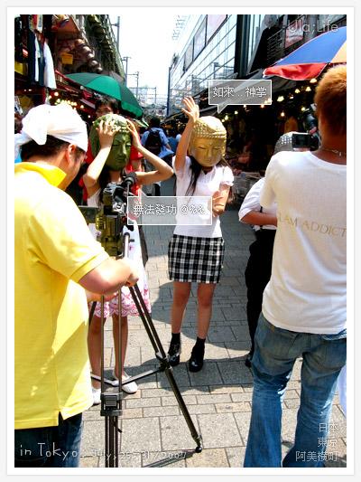 Day4-2-37頭戴大佛頭的日本妹在阿美橫町街口拍攝通告