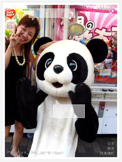 Day4-2-42阿美橫町-夾娃娃機前的熊貓.jpg