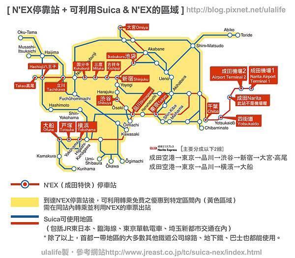 可利用Suica-&-N'EX的區域-可列印尺寸
