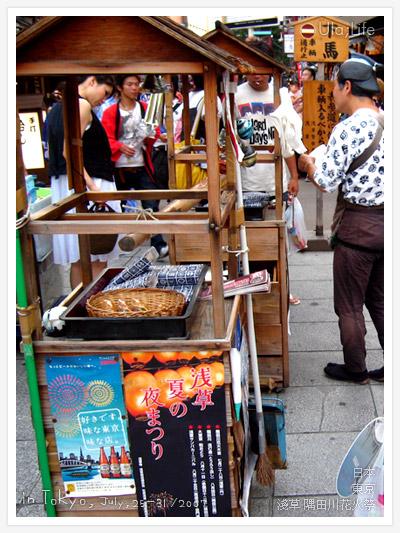 淺草-2007隅田川花火祭-小攤販