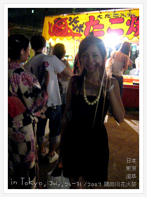 淺草-2007隅田川花火祭-廟會