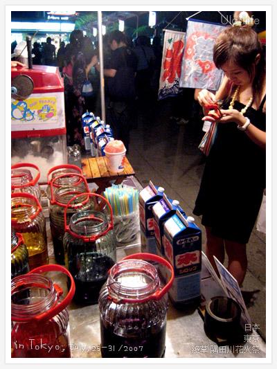 淺草-2007隅田川花火祭-廟會買刨冰