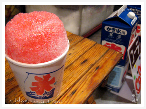 淺草-2007隅田川花火祭-廟會草莓口味刨冰