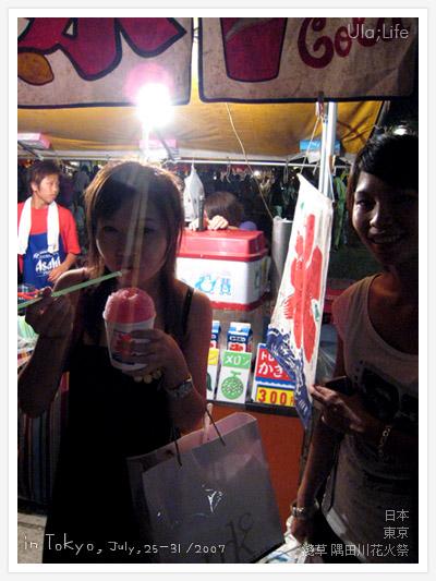 淺草-2007隅田川花火祭-廟會吃刨冰