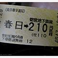 Day5-1Yokohama-0.jpg