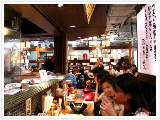 橫濱-博多一風堂拉麵