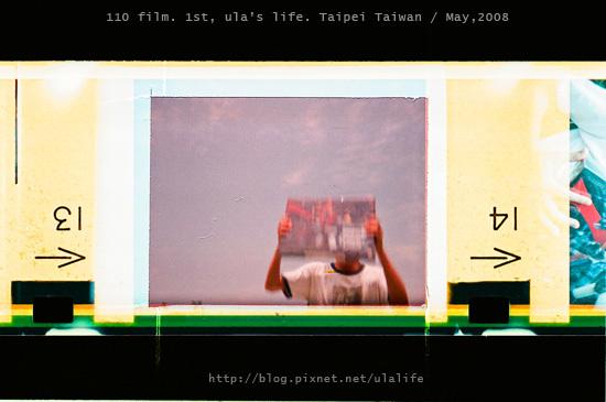 110film_ula_may2008_06.jpg