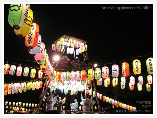 日本 關東 目黑區 祐天寺祭典,2008/07/18