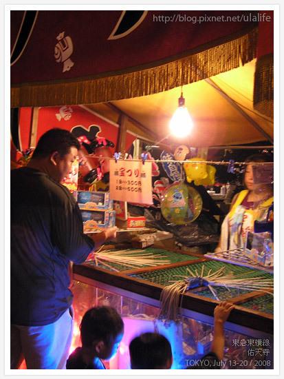 日本 關東 祐天寺祭典 廟會,2008/07/18