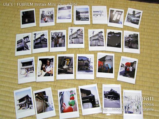 2008japan川越-拍立得01.jpg