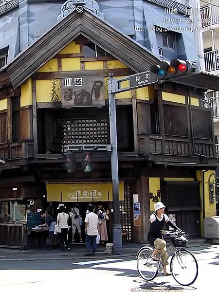 2008japan川越-01.jpg