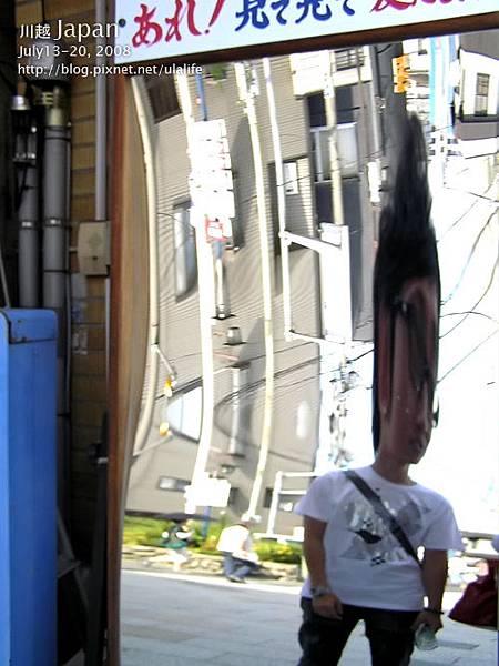 2008japan川越-哈哈鏡03.jpg