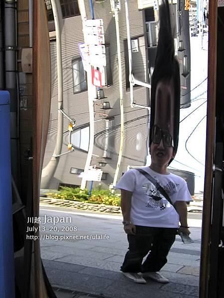 2008japan川越-哈哈鏡04.jpg