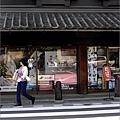 日本川越之旅