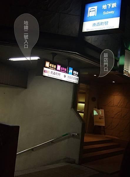 2009-hotel-umeda-06.jpg