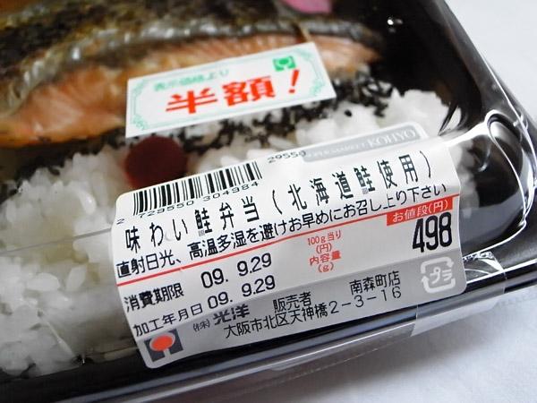 KOHTO Super Market