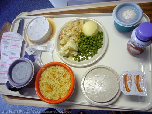 15-April-01-meal.jpg