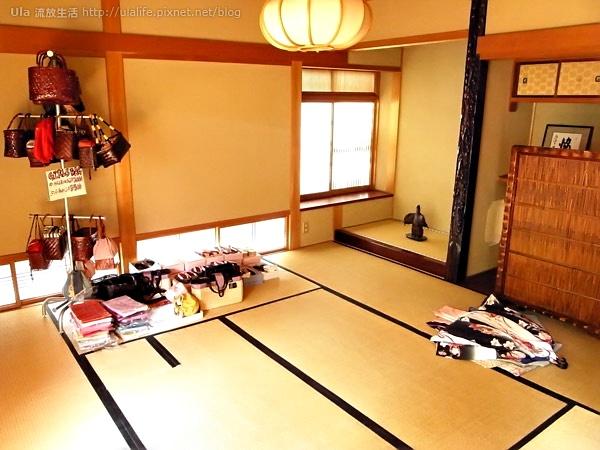 2009-ula-Kyoto (34).jpg