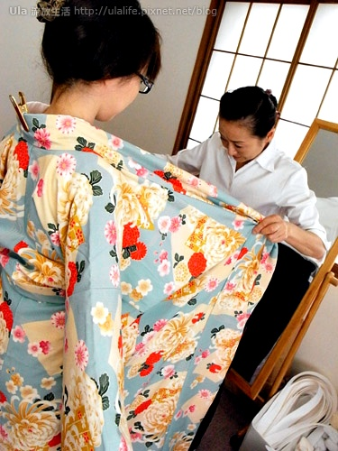 2009-ula-Kyoto (40).jpg
