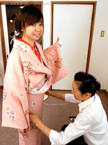 2009-ula-Kyoto (45).jpg