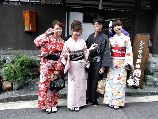 1stOct2009-Kyoto-50.jpg