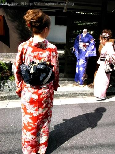 2009-ula-Kyoto (55).jpg