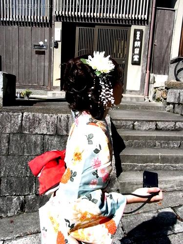 1stOct2009-Kyoto-55.jpg