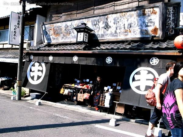 1stOct2009-Kyoto-56.jpg