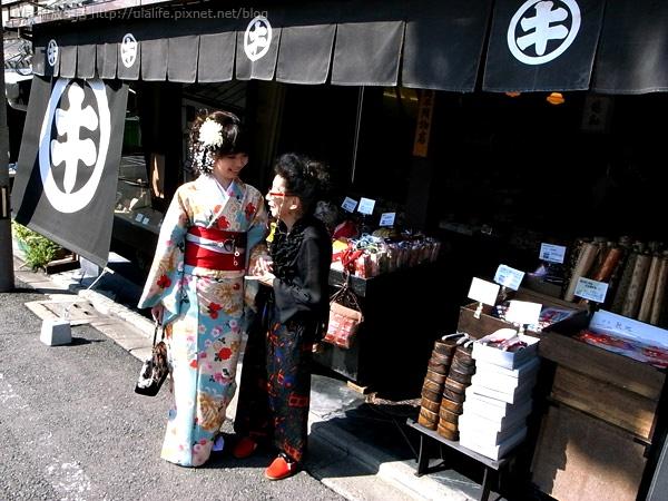 1stOct2009-Kyoto-58.jpg