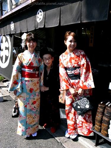 1stOct2009-Kyoto-59.jpg
