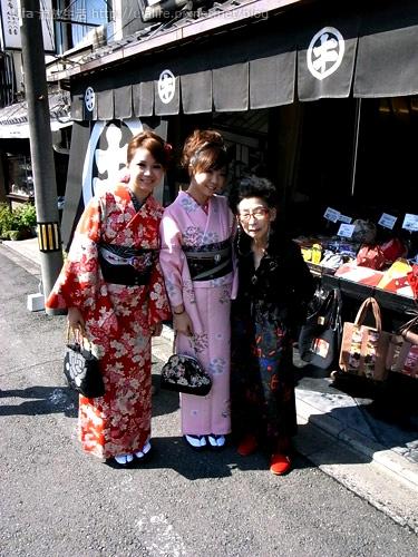 2009-ula-Kyoto (61).jpg