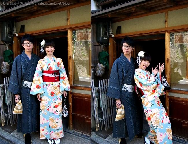 2009-ula-Kyoto (63).jpg