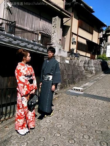 2009-ula-Kyoto (64).jpg
