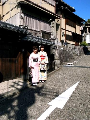 2009-ula-Kyoto (65).jpg